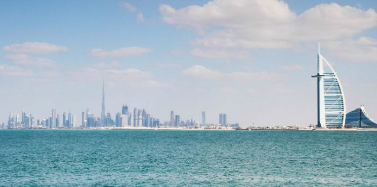 Revel In Some of the Most Expensive Beach Apartments in Dubai