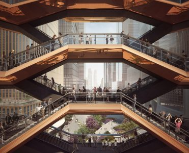 Behold The Most Magnificent Building, Hudson Yards