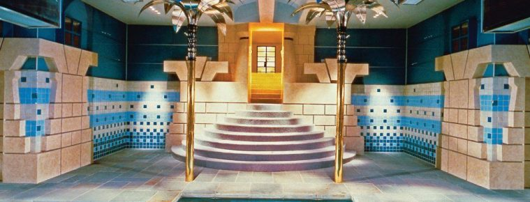 Radical Postmodern Interiors To Be Inspired By [object object] Radical Postmodern Interiors To Be Inspired By radical postmodern interiors inspired by 1 1 759x290